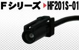 HF201S-01