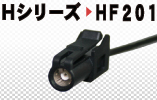 HF201